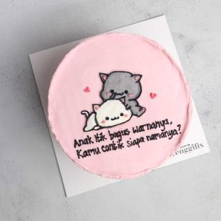 Kue Tart Cute Sticker